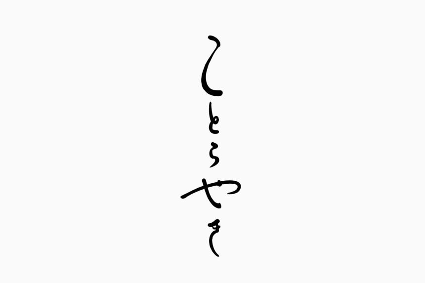 1210_skktr_0_logo_01