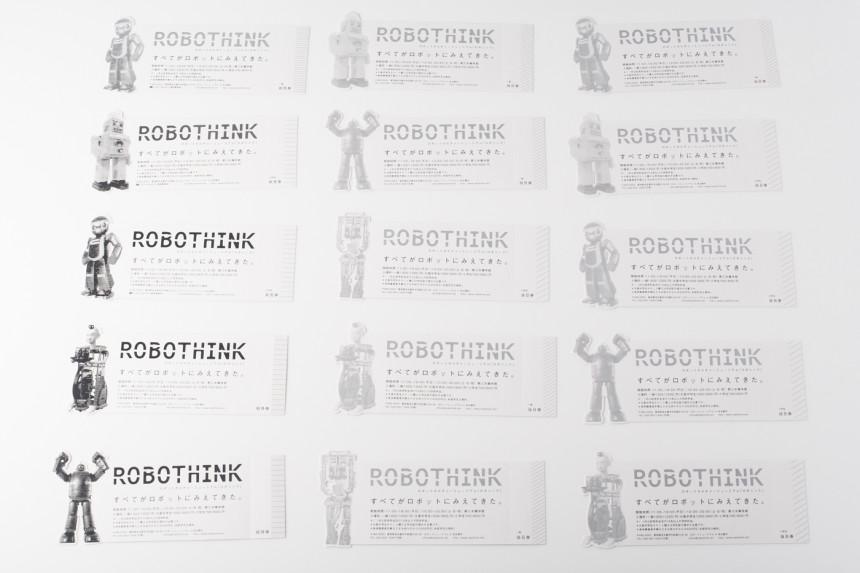 0610_ROBOTHINK_001_o