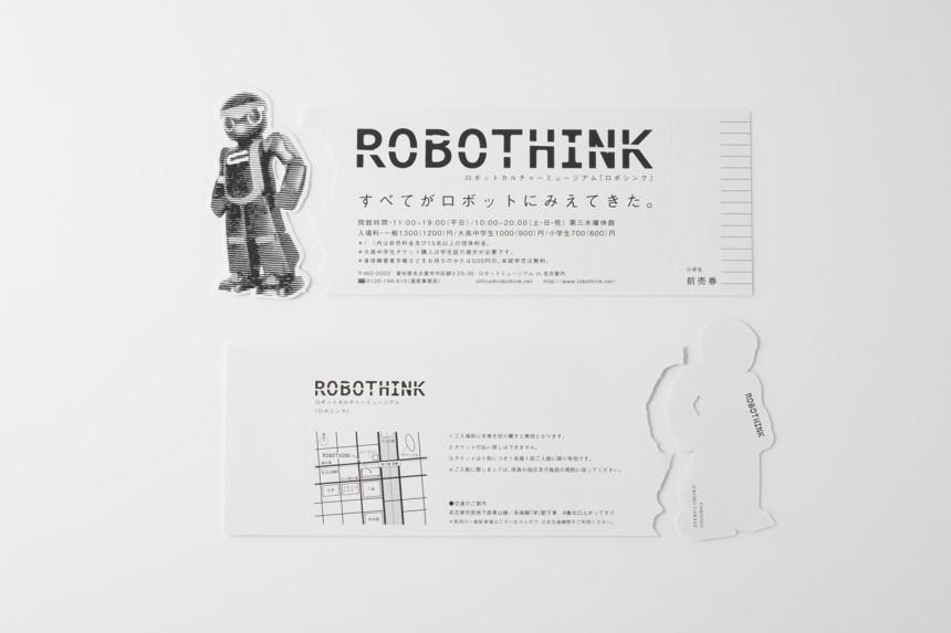0610_ROBOTHINK_002_o