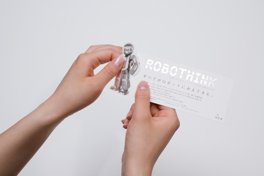 0610_ROBOTHINK_004_o