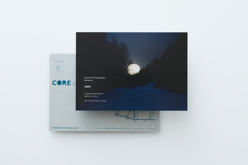 0902_TO_core_001_o