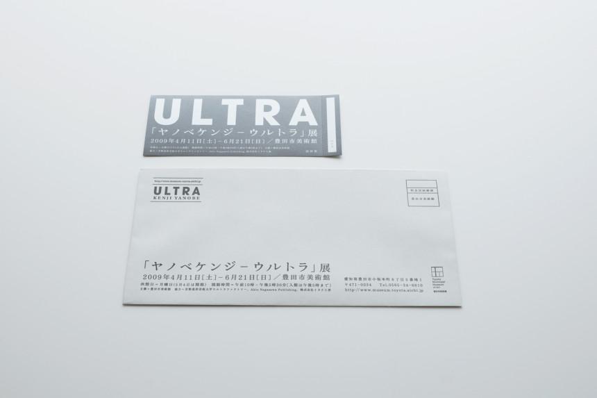 0904_KY_ULTRA_010_o