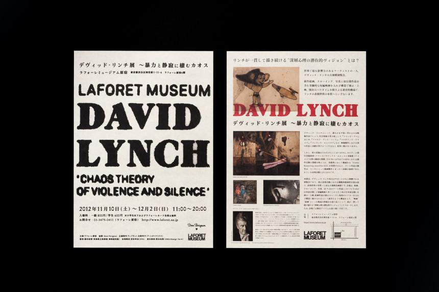 1211_DavidLynch_001_m