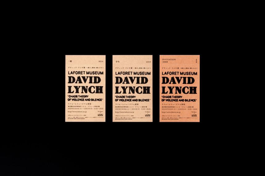 1211_DavidLynch_002_m