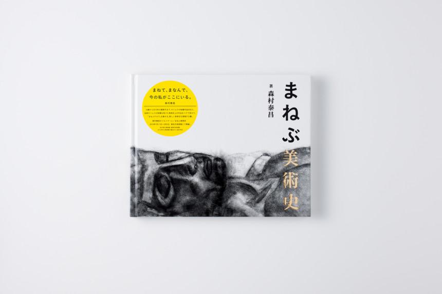 1007_manebu_002_o