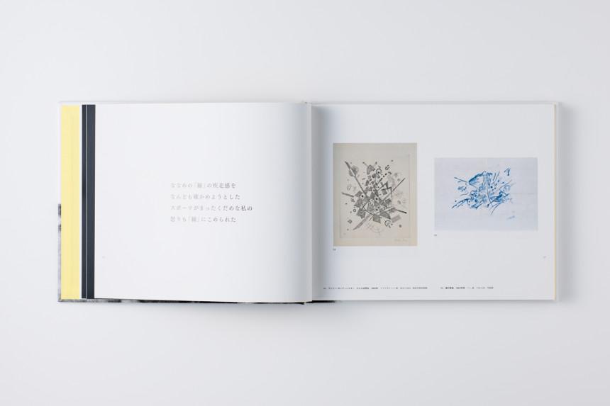 1007_manebu_010_o