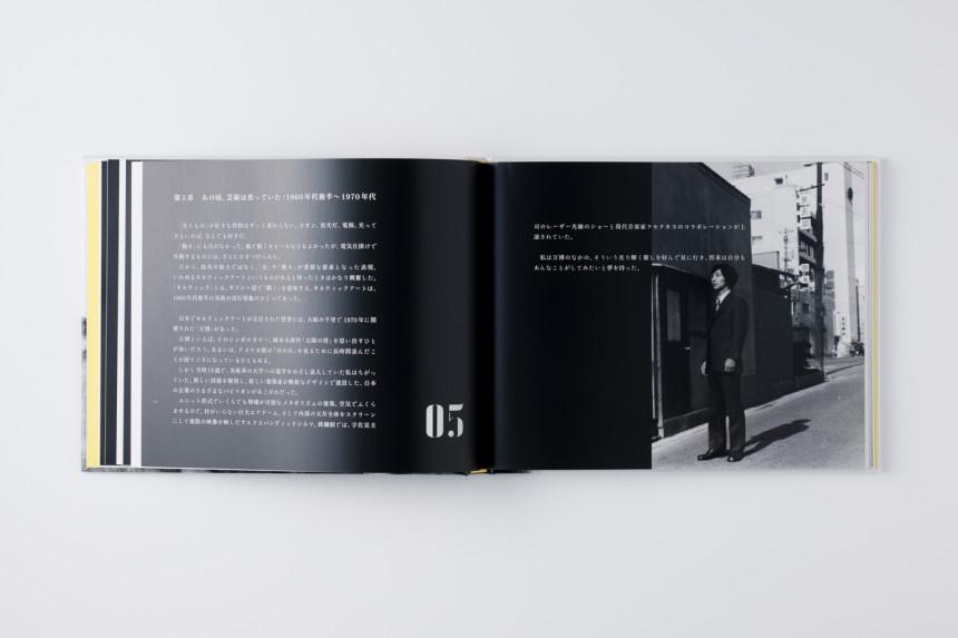 1007_manebu_014_o