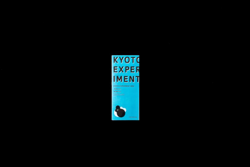 1210_KEX12_021_m