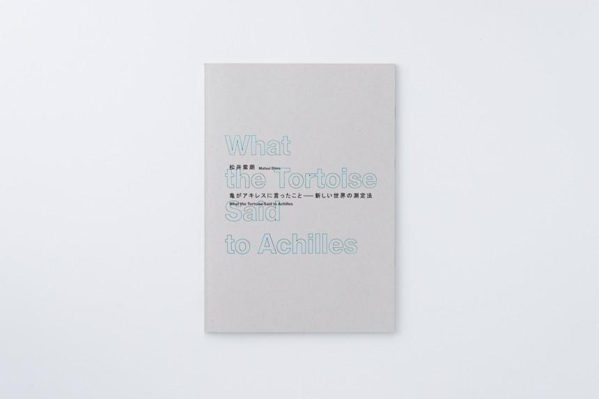 1106_ShiroMatsui_001_m
