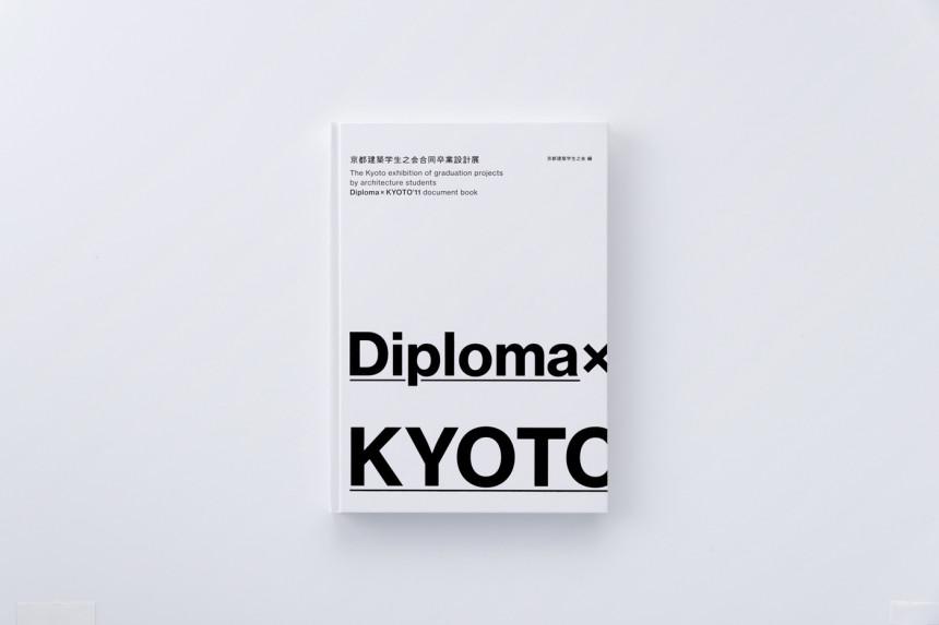 1107_Diploma_001_m