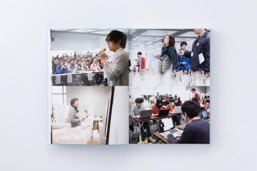 1207_Diploma_004_m