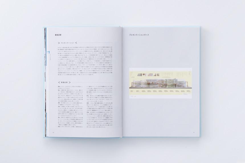 1207_Diploma_008_m
