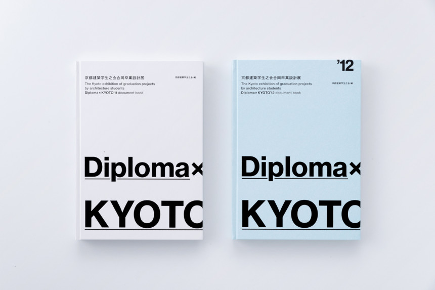1207_Diploma_016_m