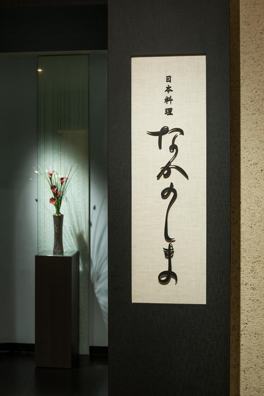1304_nakanoshima_002_m