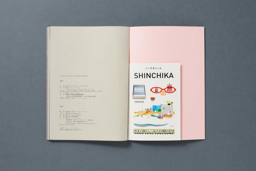 1011_SHINCHIKA_013_o