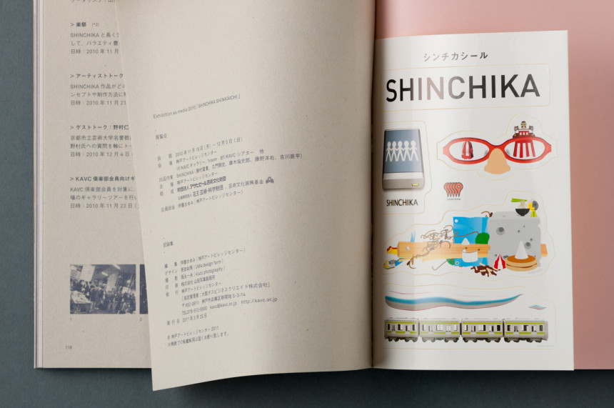 1011_SHINCHIKA_014_o