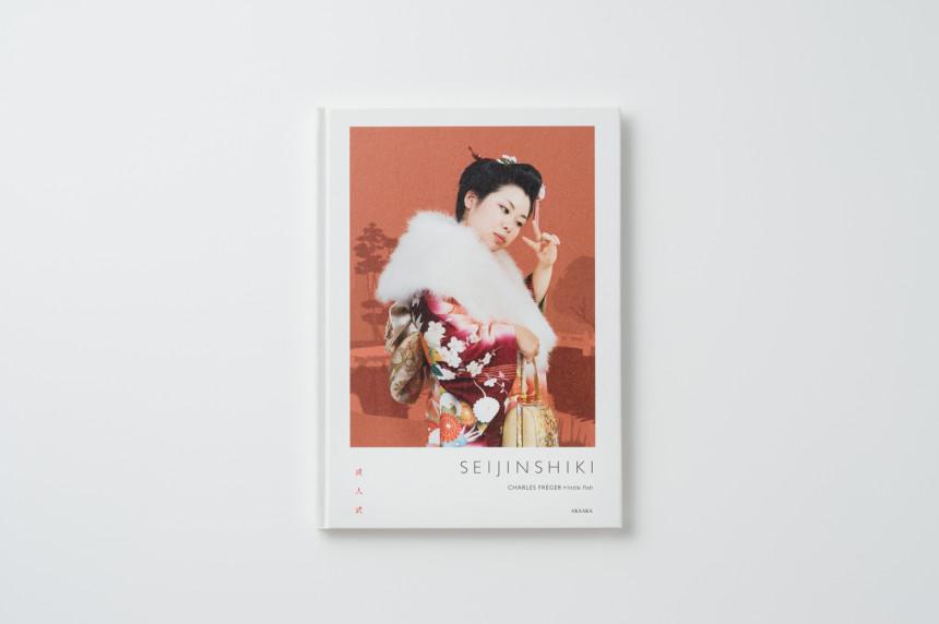 1112_SEIJINSHIKI_003_o