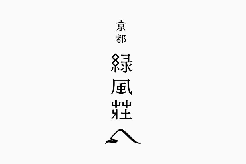 1210_Ryokufuso_logo_01