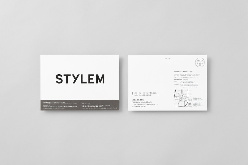 1306_STYLEM_001_m