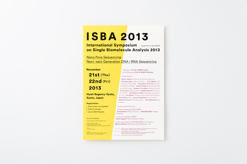 1311_ISBA_005_m