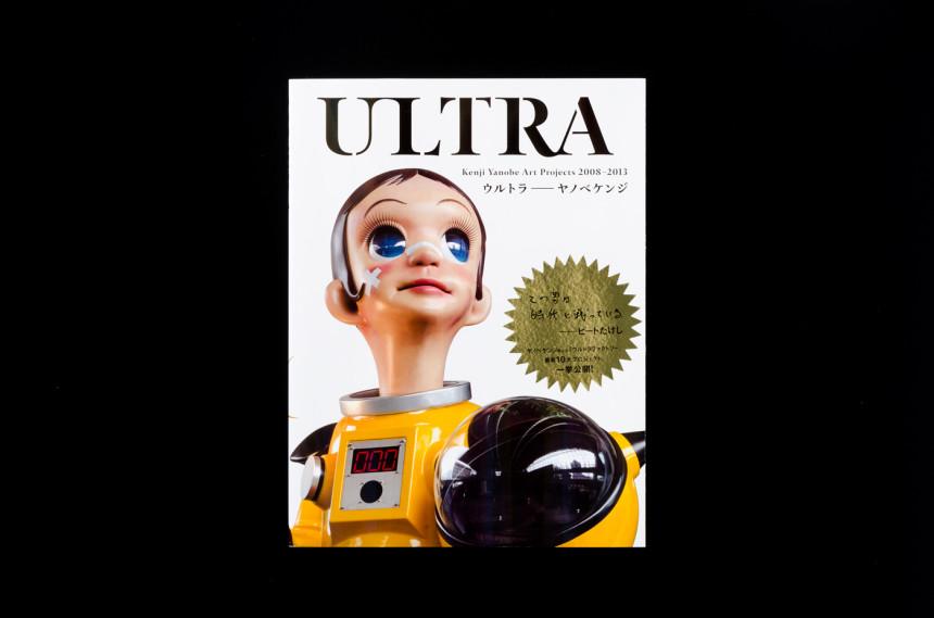 1309_ULTRA_001_m