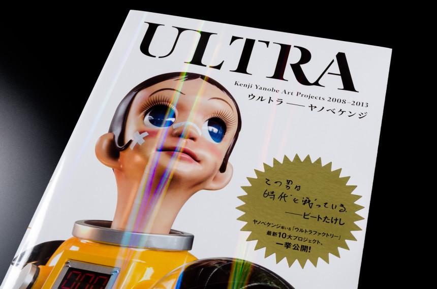 1309_ULTRA_002_m