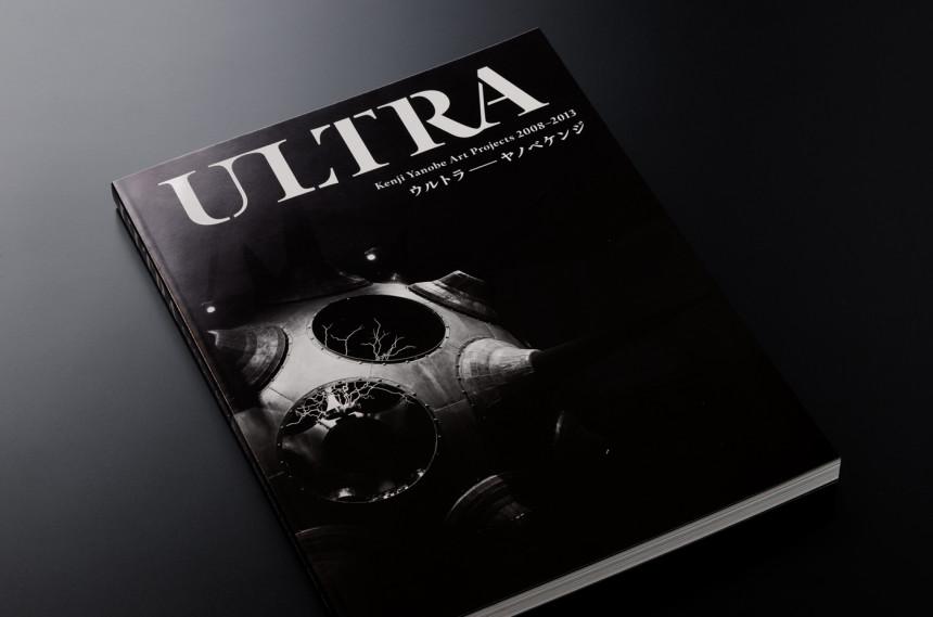 1309_ULTRA_004_m