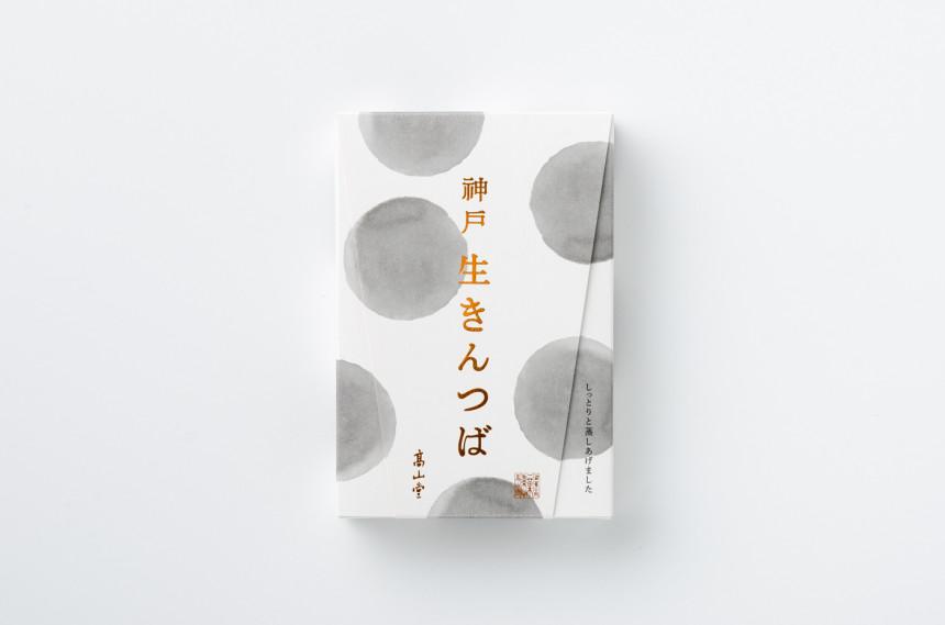 1309_kintsuba_001_m