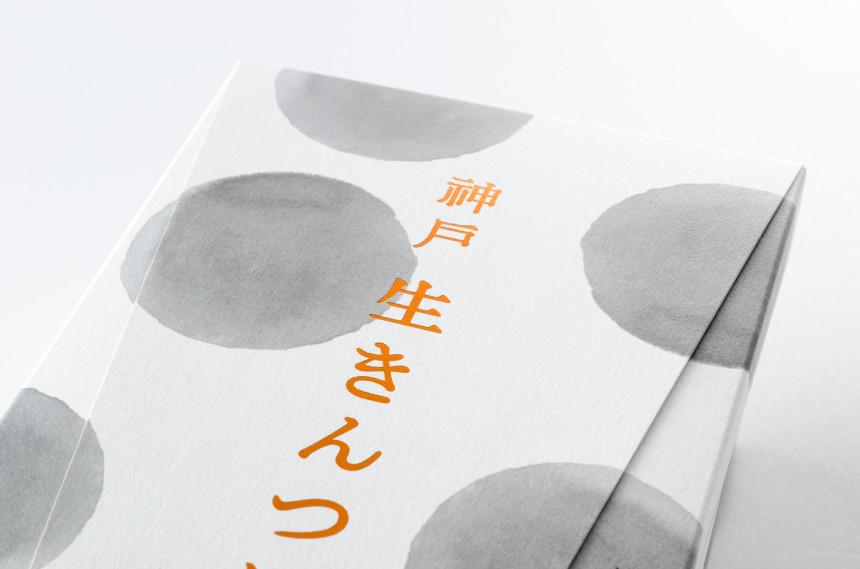1309_kintsuba_005_m