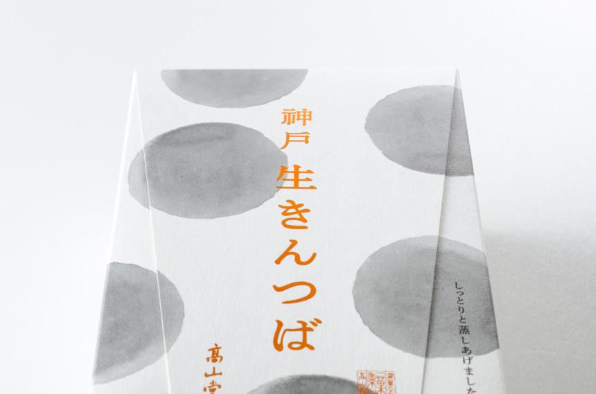 1309_kintsuba_006_m