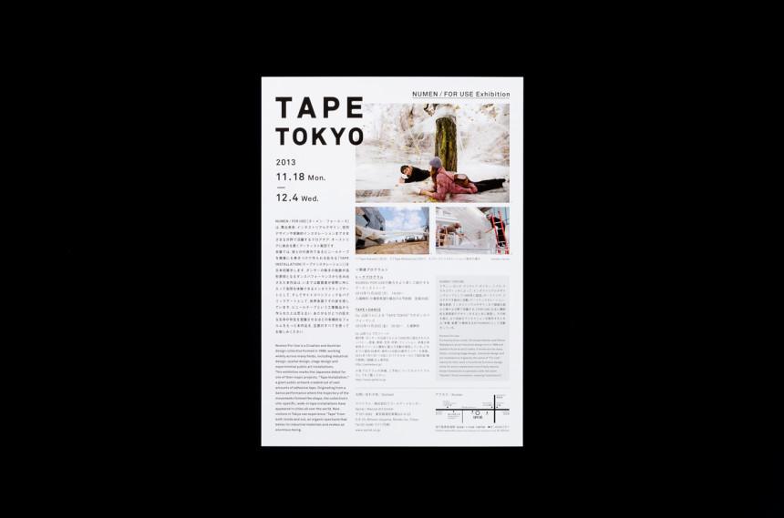 1311_tapetokyo_004_m