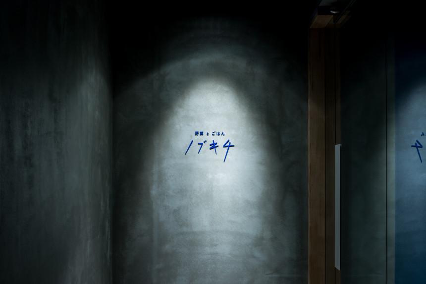 1304_nobukichi_004_m