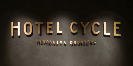 1403_HotelCycle_eyecatch