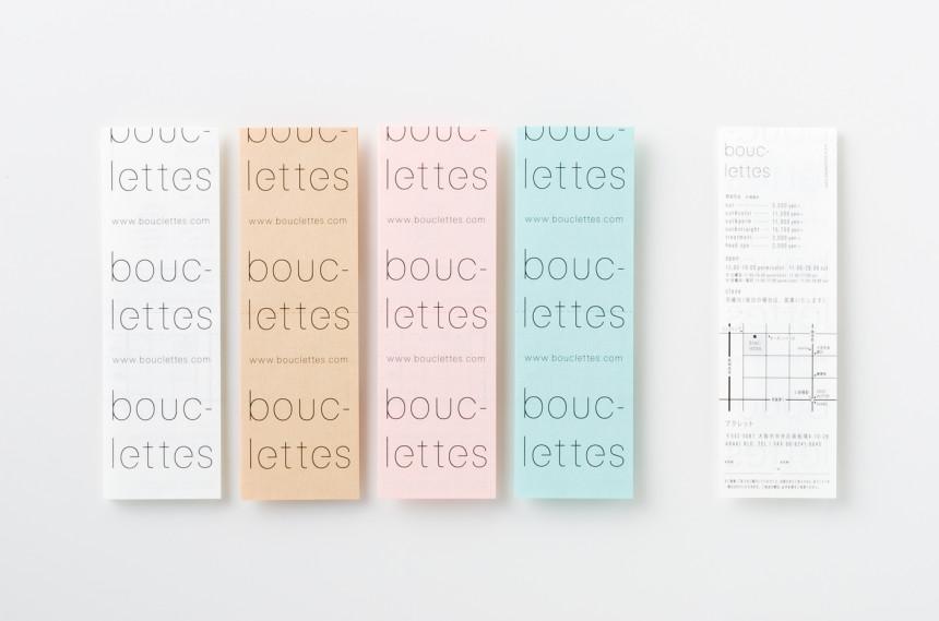 1404_bouclettes_005_m