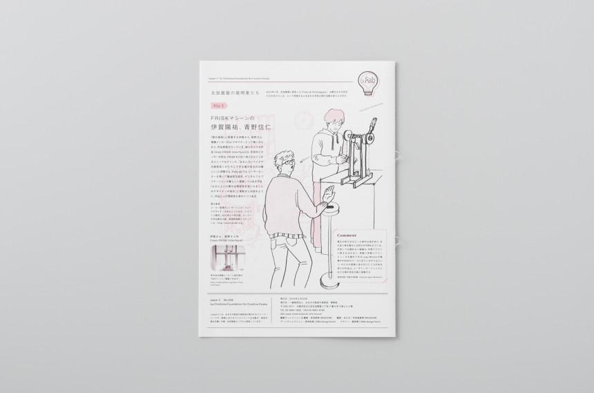 1405_PaperC008_005_m