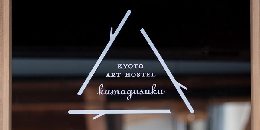 1412_kytgusuku_eyecatch