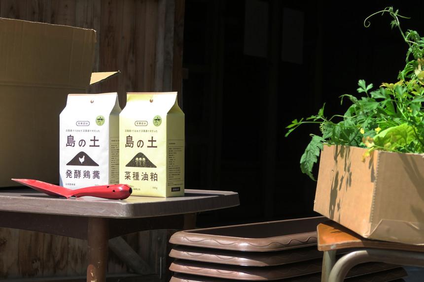 1501_ShimanoTsuchi_005