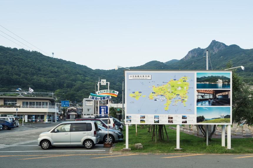1307_ShodoshimaGuide_001_m