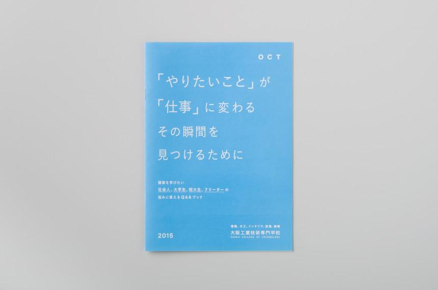 1403_OCT_016_m