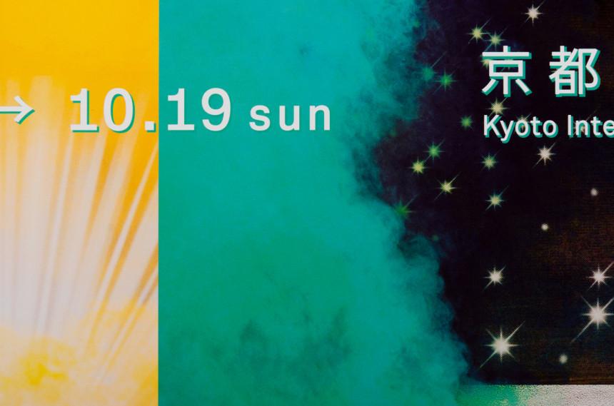 1409_KEX_006_m