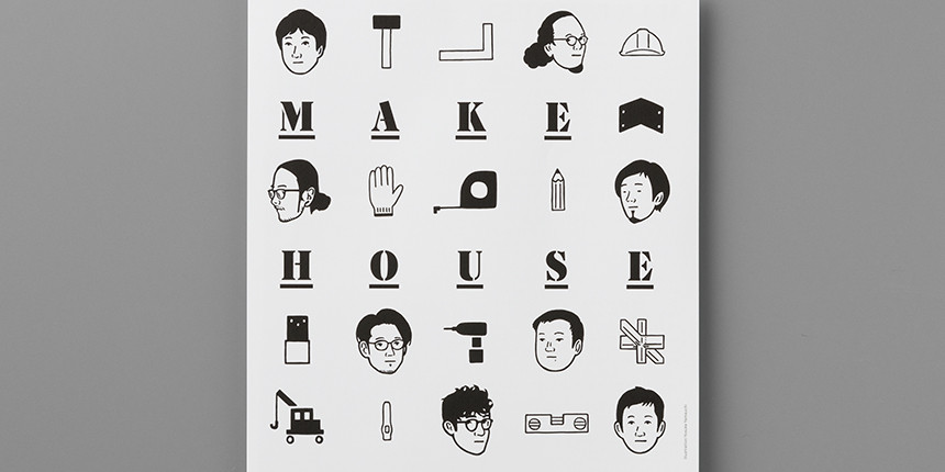 1410_MakeHouse_eyecatch
