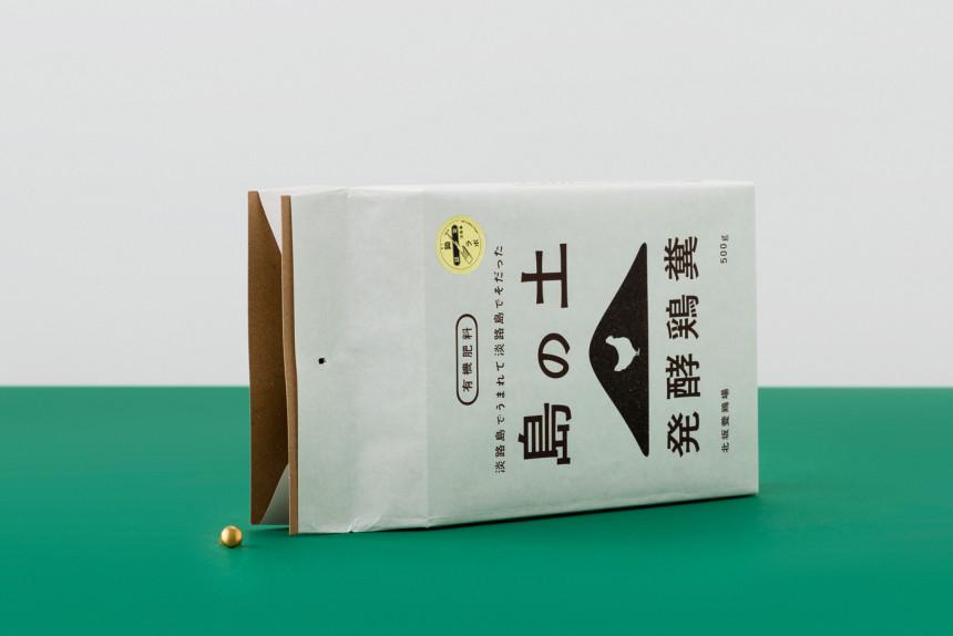 1501_ShimanoTsuchi_004_m