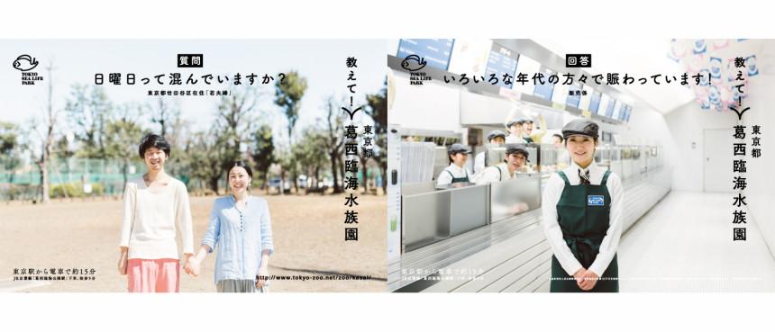 1507_kasai_004_h