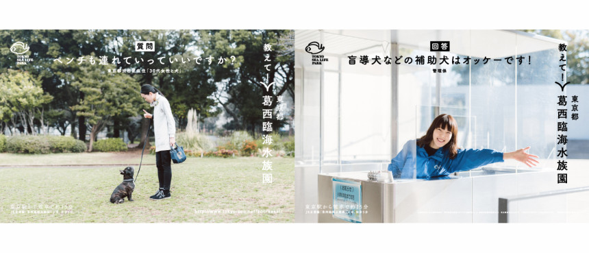 1507_kasai_006_h
