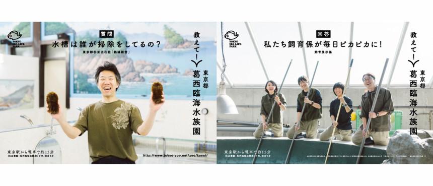 1507_kasai_011_h