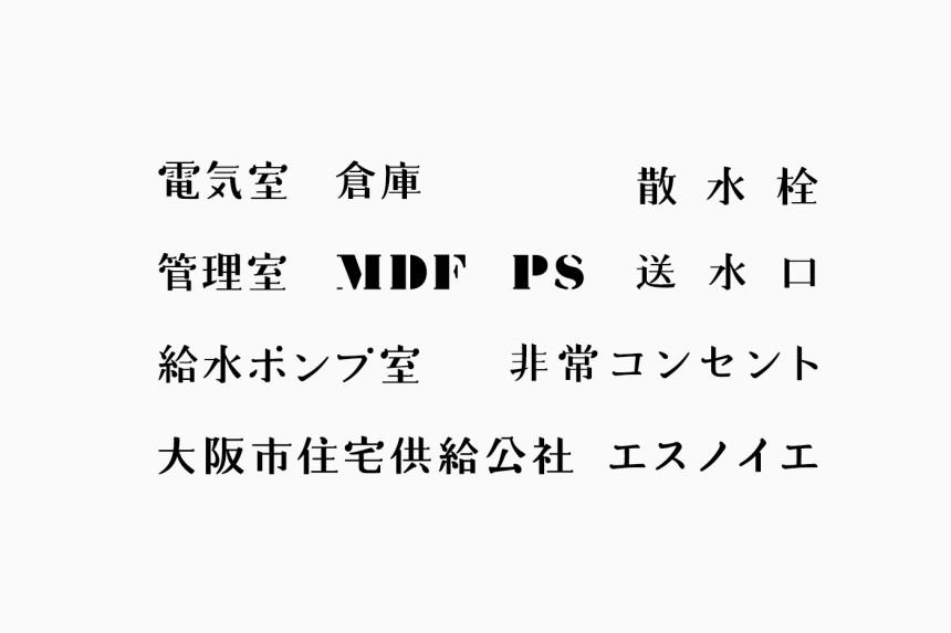 S_noie