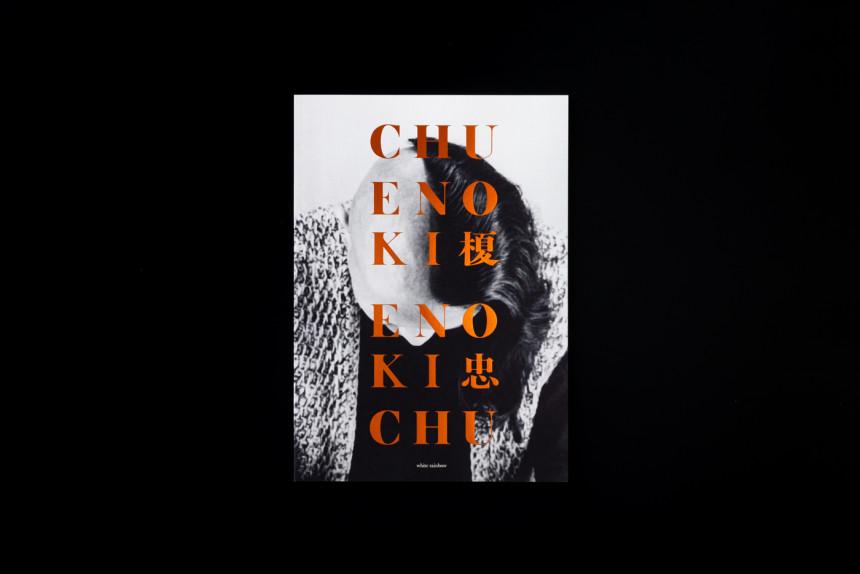 榎忠 | CHU ENOKI: ENOKI CHU