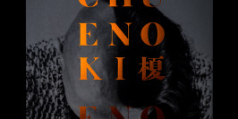 1502_chuenoki_eyecatch