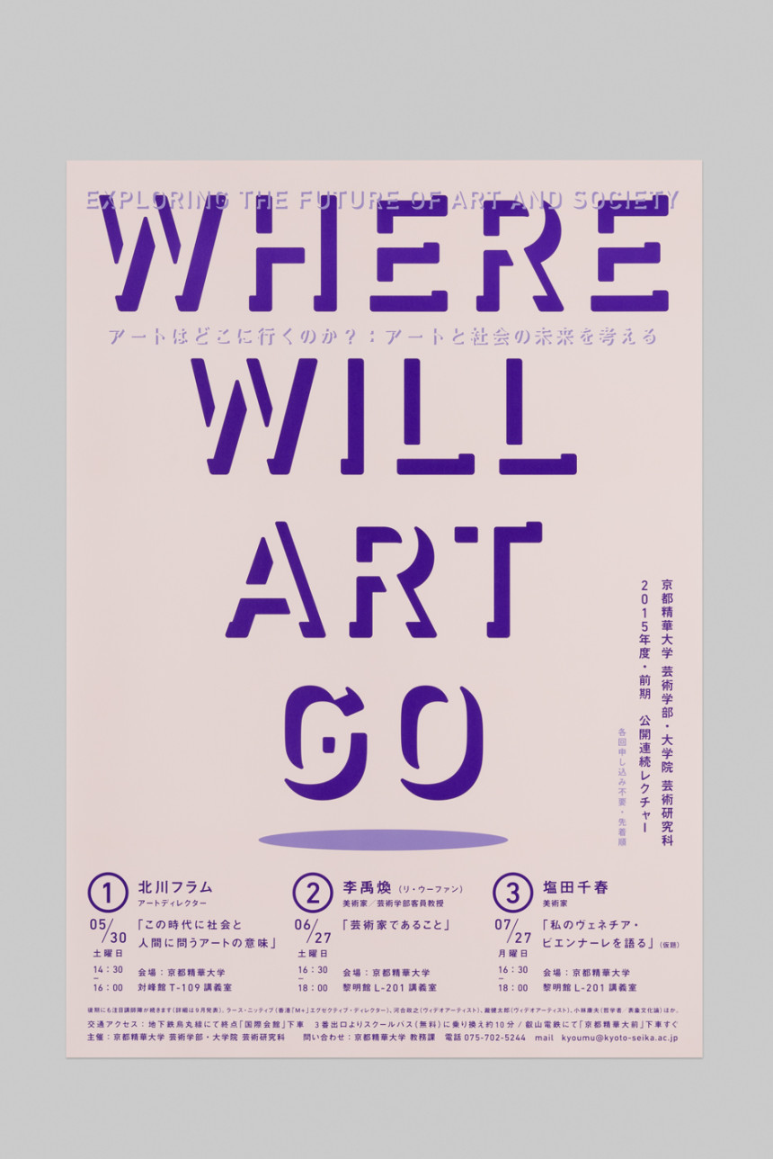 WHERE WILL ART GO
