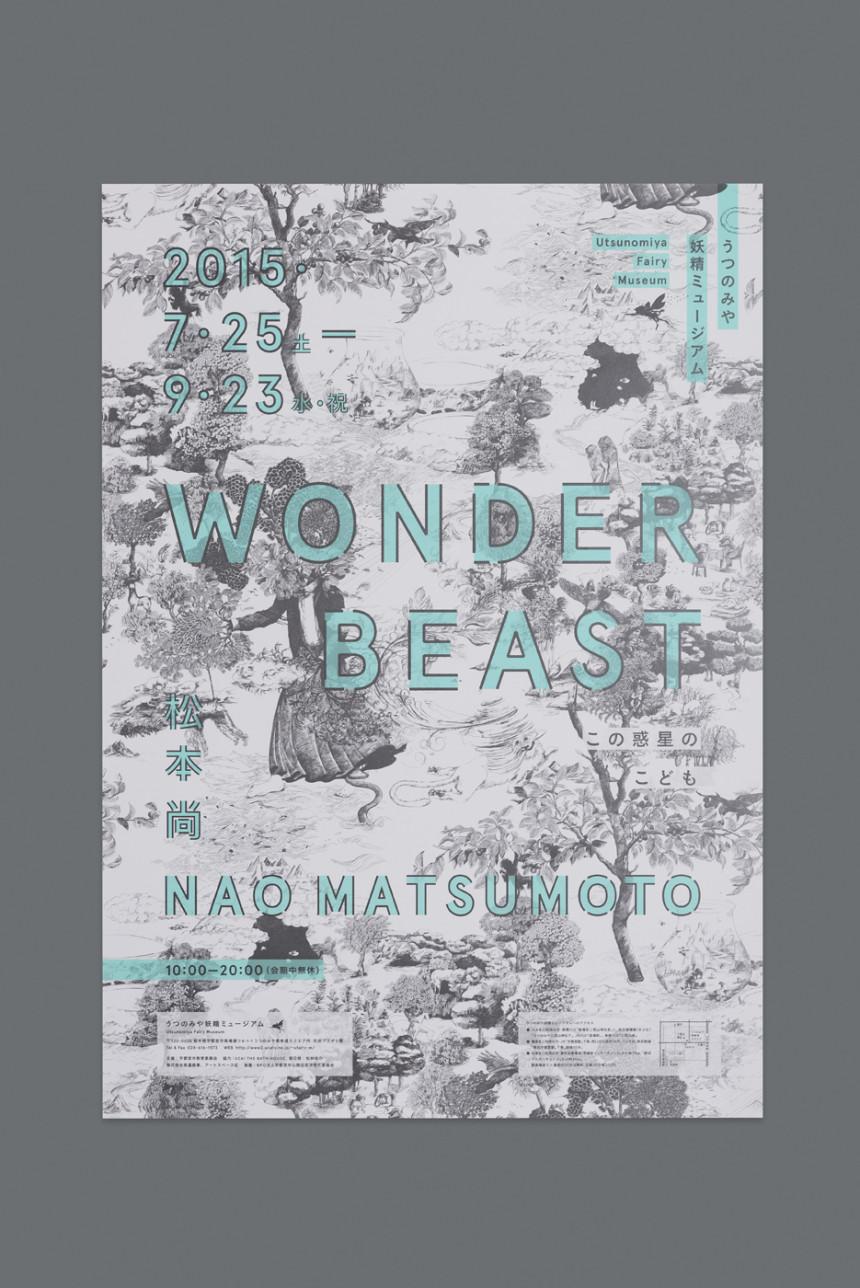Nao Matsumoto | WONDER BEAST